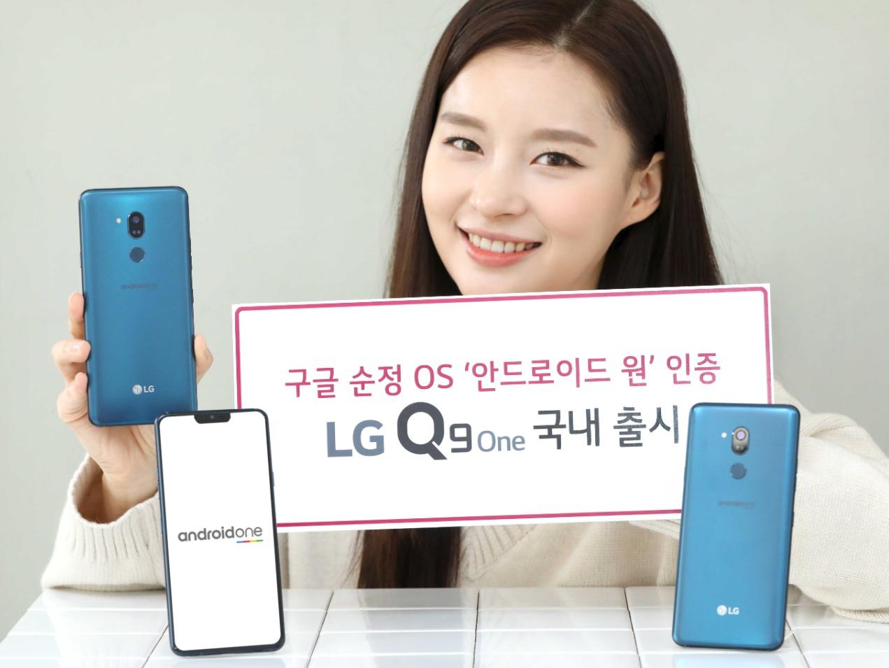 LG Q9 vorgestellt: Highend-Chipsatz und Android One