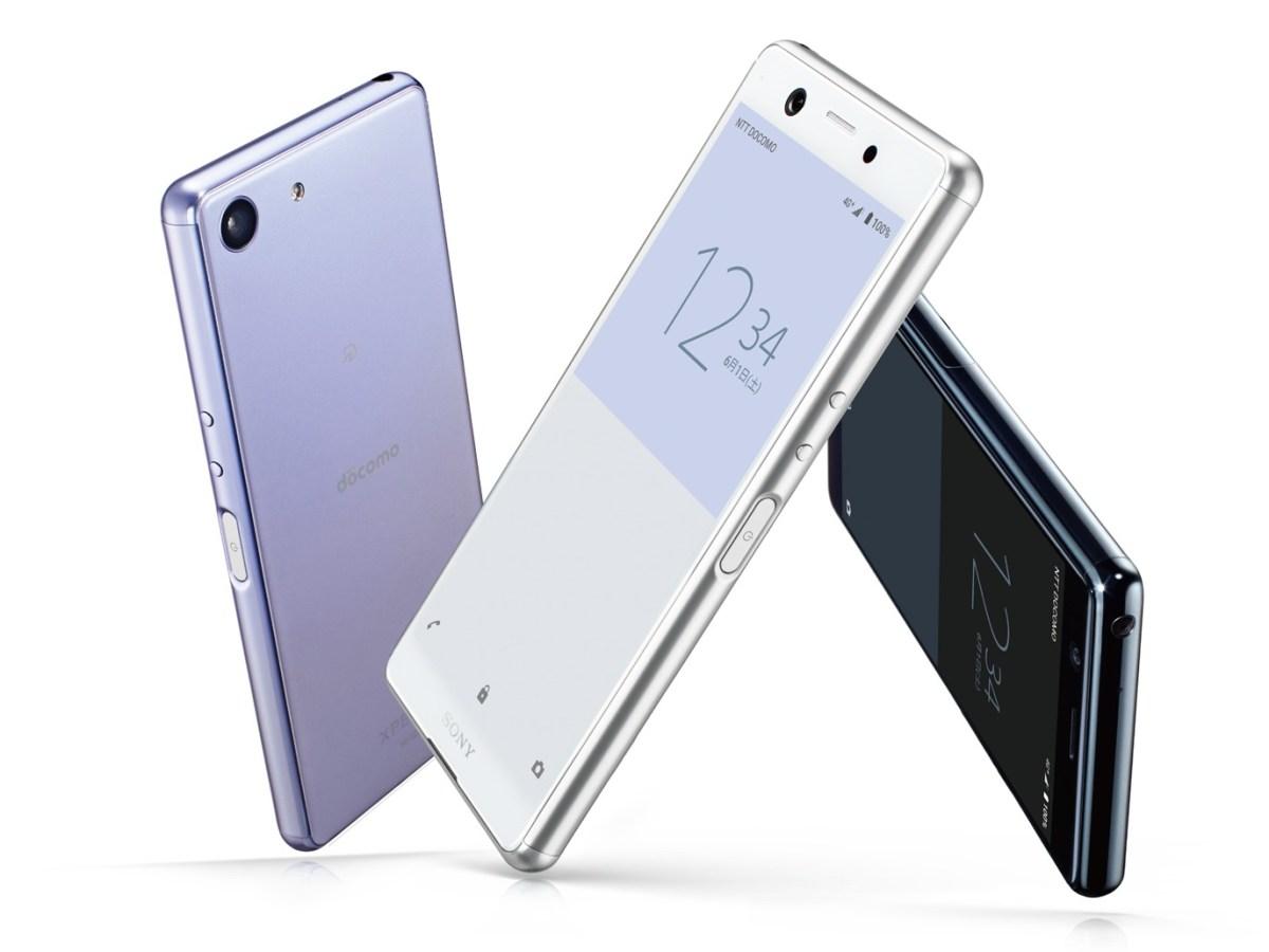 Sony Xperia Ace