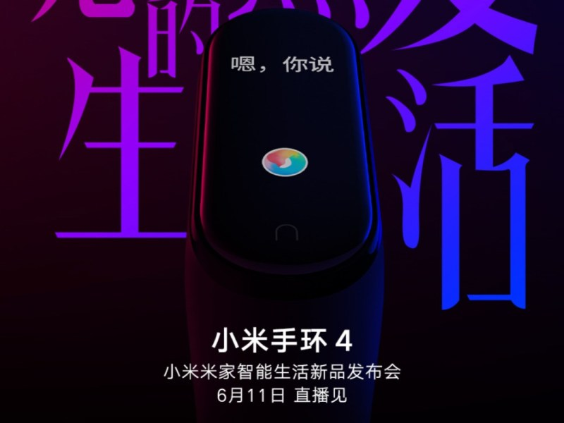 Xiaomi Mi Band 4 Teaser Header
