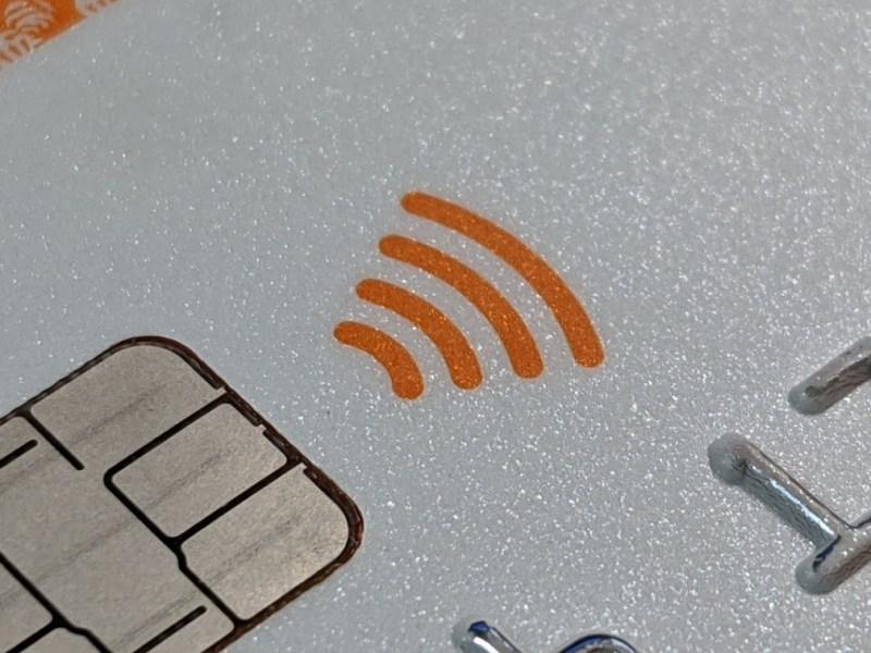Kreditkarte NFC Symbol Kontaktlos