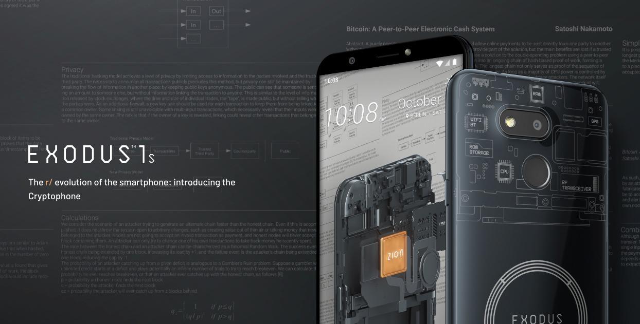 HTC hat ein neues Exodus 1s vorgestellt, das wesentlich günstiger ist