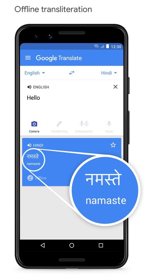 Google übersetzer App Windows