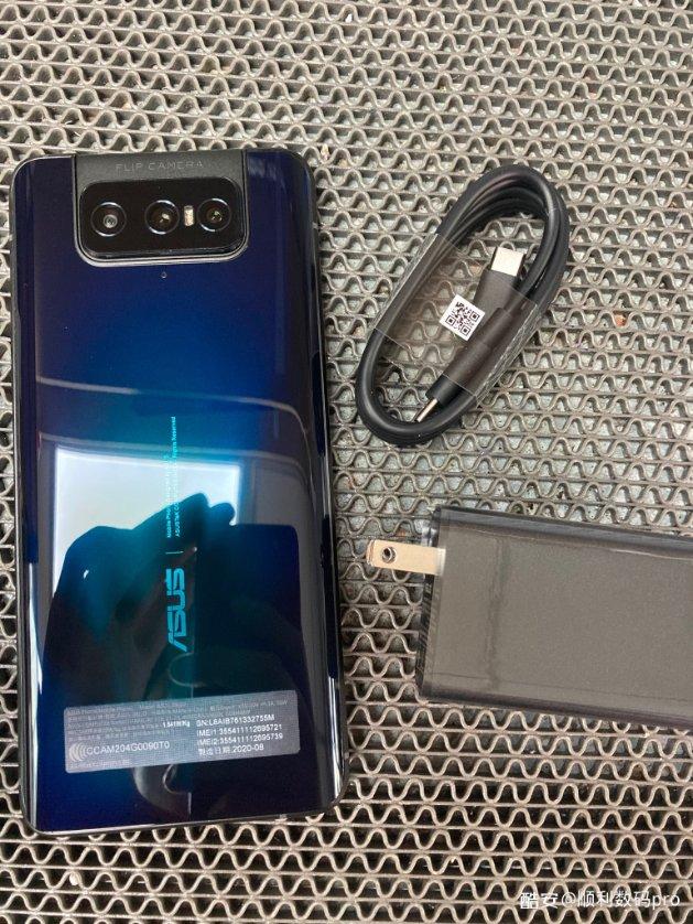Asus Zenfone 7 Leak