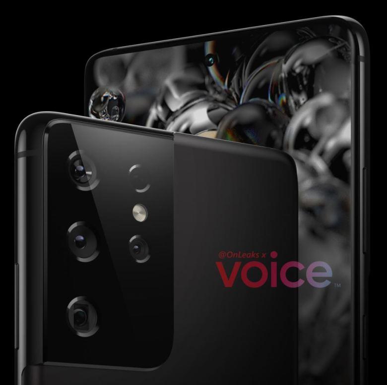 Samsung Galaxy S21 Ultra Kamera Leak 2