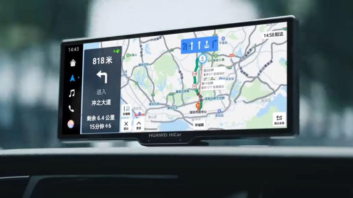 Huawei Hicar Display