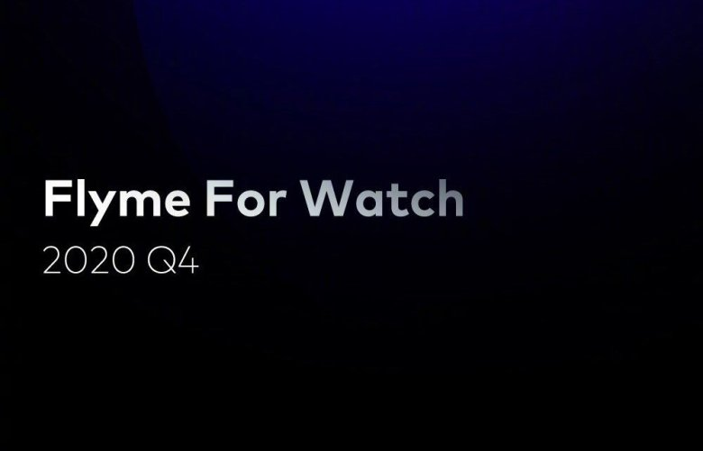 Meizu Flyme For Watch Featured