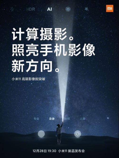 Xiaomi Mi 11 Teaser