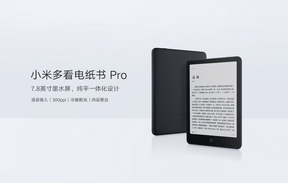 Xiaomi Mi Reader Pro Header