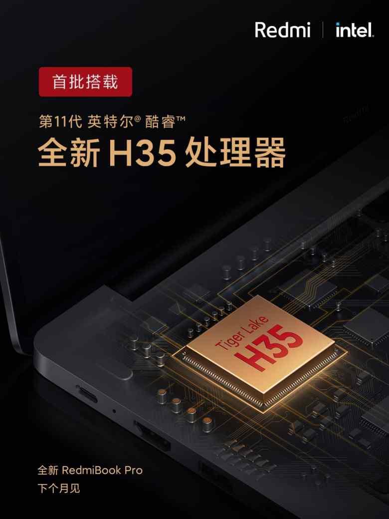 Redmibook Pro Intel Tiger Lake 35 H Teaser Weibo Ces 2021