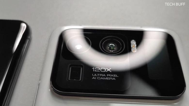 Xiaomi Mi 11 Ultra Leak (4)