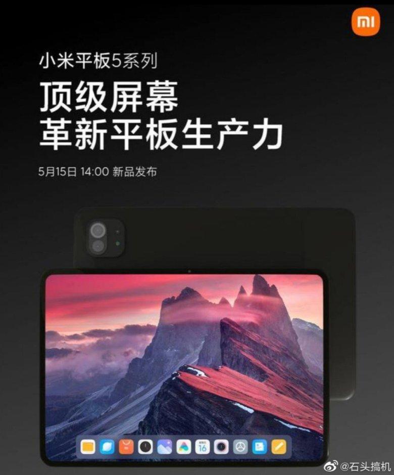Xiaomi Mi Pad 5 Leak 15 Mai
