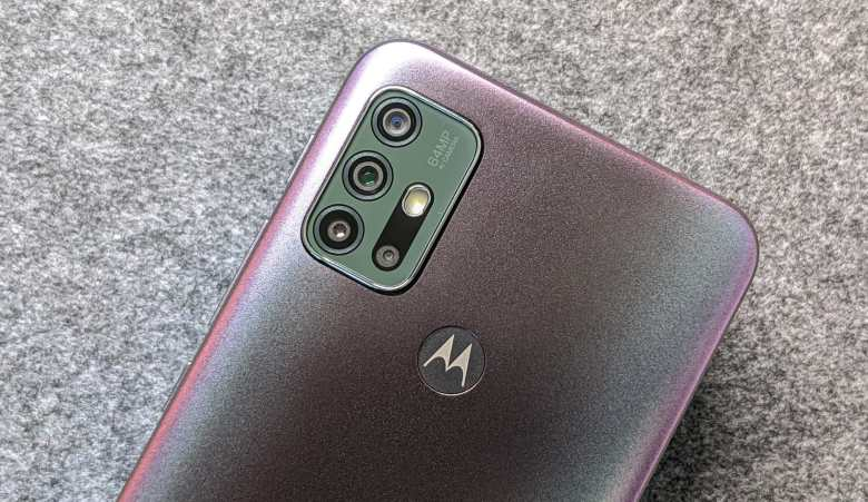 Motorola Moto G30 Testbericht Rueckseite