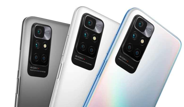 Xiaomi Redmi 10 Kamera