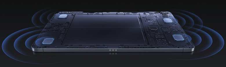 Xiaomi Pad 5 Lautsprecher