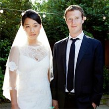 Zuckerberg's wedding