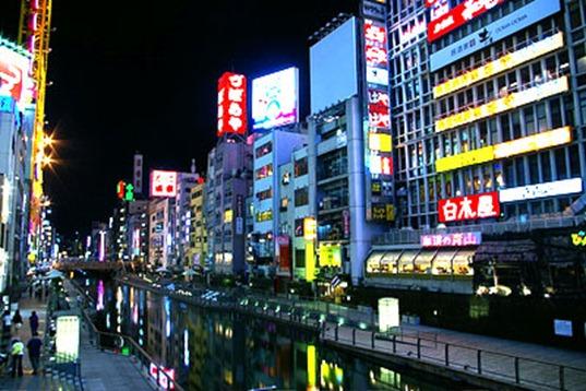 Osaka, Japan, night view