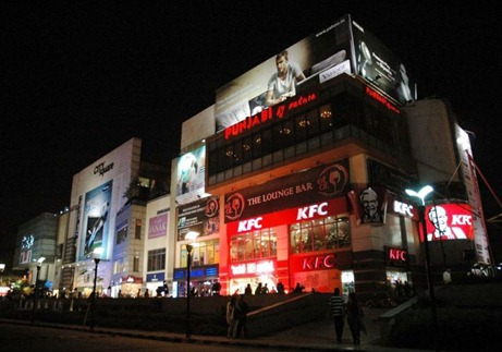 city square mall delhi