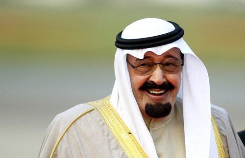 Abdullah Bin Abdul Aziz