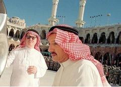 Bin Laden Family