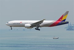 Asiana most comfortable airline