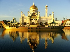 Brunei Darussalam richest country
