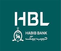 Habib Bank famous Pakistani bank