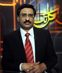 Javed Chaudhry top Pakistani journalist