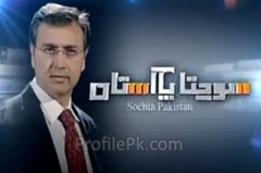 Moeed Pirzada popular Pakistani journalist