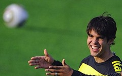 Nickname facts about Kaka