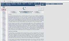 Harkat-ul-Jihad al-Islami Popular Blogs Run by Militant Organizations
