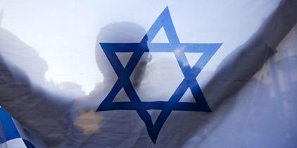 Israeli Unity