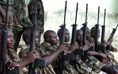 Sierre Leone Worst Trained Armies in the World