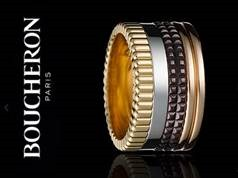 Boucheron Paris Most Famous Fashion Websites Of 2014