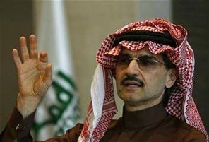 Prince-Al-Waleed-Bin-Talal-Alsaud.jpg