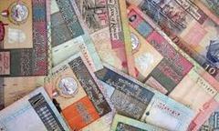 1. kuwaiti dinar