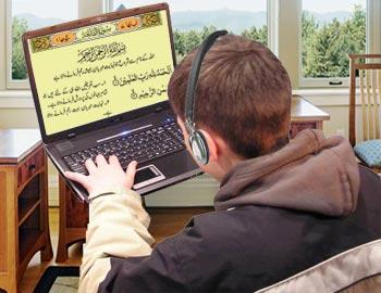 teach Quran and make money