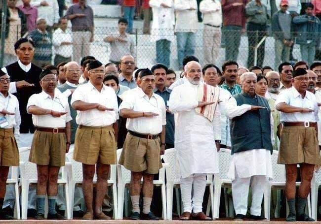 1 Rashtriya Swayamsevak Sangh