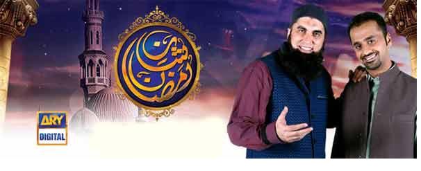 shan e Ramadan transmission