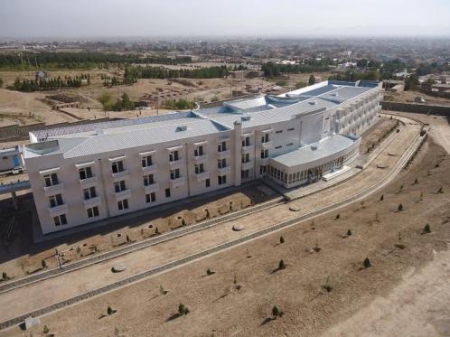 herat-university afghanistan