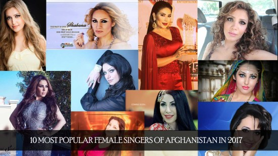 SEM - 10 Most Popular Female Afghan Singers 2017