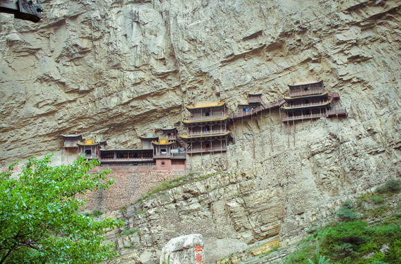 Xuankong Temple, China