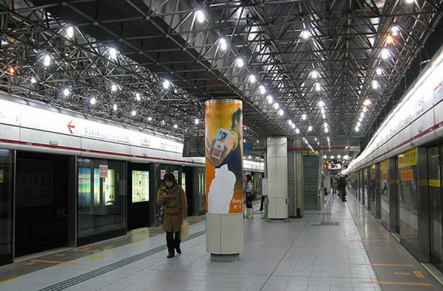 Caobao Road Subway Station, Shanghai, China