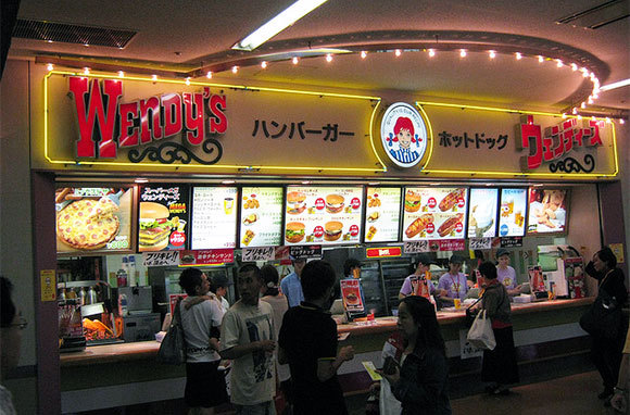 Nacho Fries, Wendy's, Japan