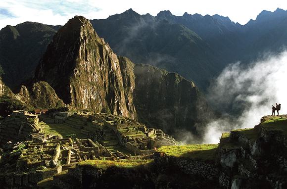 Trans-Andean Trekking to Machu Picchu