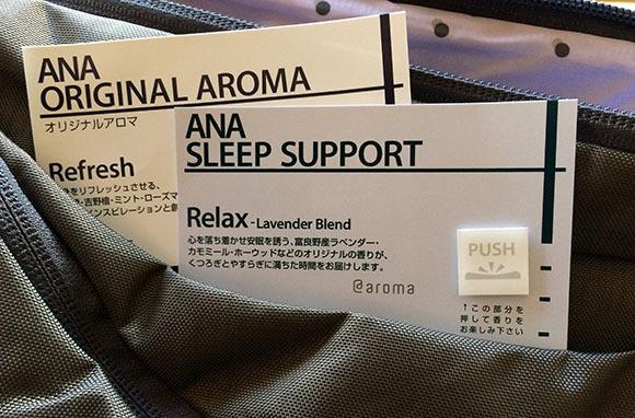 ANA: Aromatherapy Cards