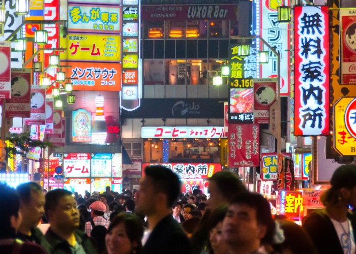 Tokyo Shopping – Shops, Stores, Best Buys & Inside Tips