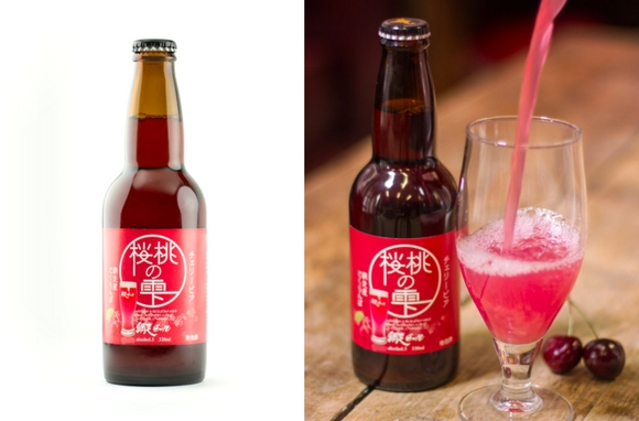 Abashiri Pink Beer