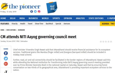 CM attends NITI Aayog governing council meet