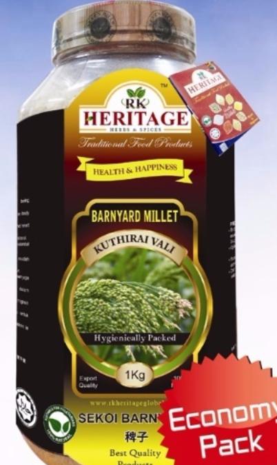 Barnyard Millet by RK Heritage