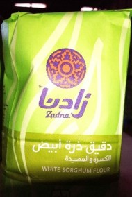 White Sorghum Flour by Zadna